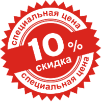 СКИДКА -10% на все Thalgo!