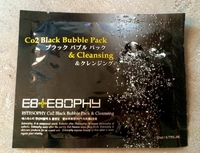 Маска для лица CO2 неинвазивная Карбокситерапия / Estesophy CO₂ Black Bubble Pack & Cleansing