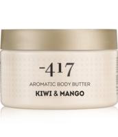 Крем - масло ароматическое для тела - Киви и Манго / -417 Aromatic Body Butter - Kiwi & Mango