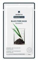 Черная очищающая маска для лица / SesDerma Laboratories Beauty Treats Black Pore Mask