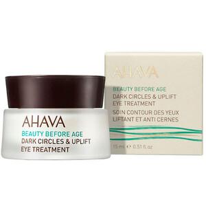 Лифтинговый крем против тёмных кругов под глазами / Ahava Beauty Before Age Dark Circles & Uplift Eye Treatment