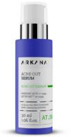 Сыворотка для жирной кожи с акнэ и комбинированной кожи / Arkana Acne Out Serum