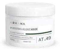 Альгинатная маска с зеленым чаем для проблемной кожи с акнэ / Arkana Purifying Algae Mask