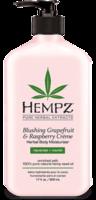 """Увлажняющее растительное молочко для тела """"Грейпфрут-Малина"""" / Hempz Blushing Grapefruit & Raspberry Cream Moisurizer"""
