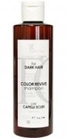 Шампунь для темных волос / Cosmofarma Toscana Care Shampoo for Dark Hair