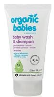 """Гель для душа и шампунь для новорожденных """"Лаванда"""" / Green People Lavender Baby Wash and Shampoo"""