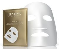 Суперувлажняющая маска экспресс-лифтинг / Juvena Immediate effect mask