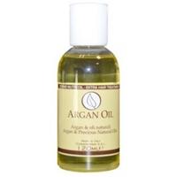 Аргановое масло для волос / Cosmofarma S.R.L. Joniline Argan Nutri Oil