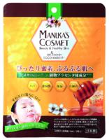 Маска мгновенной красоты «Манука мед» / La Sincere Manuka's Cosmet Cocomask