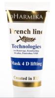 Маска 4 Д лифтинг / pHarmika Mask 4 D lifting