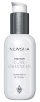 Крем для усиления кудрявых волос HIGH CLASS / Newsha HIGH CLASS Premium Curl Enhancer