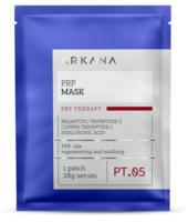 Моделирующая маска с эффектом PRP / Arkana PRP Mask
