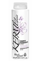 Выпрямляющий шампунь KERAT ELISIR / Helen Seward Regenerating Shampoo