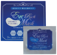 Увляжняющая, противоотечная лифтинг маска для глаз / La Sincere Eye Rich Mask