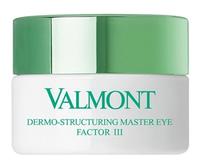 Структурирующий восстанавливающий крем против возрастных морщин для контура глаз ФАКТОР ІІІ / Valmont Dermo-Structuring Master Eye Factor ІІІ