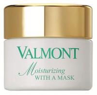 Увлажняющая маска / Valmont Moisturizing with a Mask