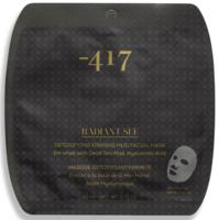 Маска-детокс укрепляющая с грязью Мертвого моря / -417 Radiant Detoxifying Firming Mud Facial Mask