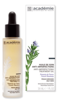 Масло - уход для проблемной кожи Французский розмарин / Academie Huile de Soin Anti - Imperfections