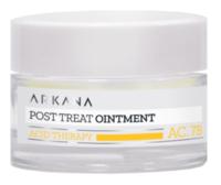 Заживляющая мазь после интенсивных косметологических процедур для всех типов кожи / Arkana Post Treat Ointment
