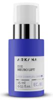 Нейросыворотка для области вокруг глаз / Arkana Eye Neuro Lift