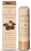 Бальзам для губ с маслом аргании / L'Erbolario All'Olio di Argan