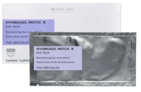 Ревитализирующие коллагеновые патчи «Гидрогель R» от морщин и темных кругов вокруг глаз / Beauty Spa Patch R