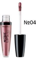 Блеск для губ / BeYu Metallic Lips