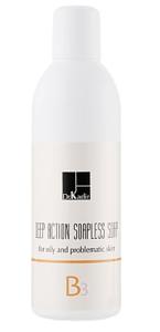 Очищающий гель для проблемной кожи глубокого действия / Dr. Kadir В3 Deep Action Soapless Soap For Problematic Skin