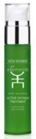 Детокс маска гидро-гель / Detox Line Active Oxygen Treatment