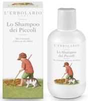Детский шампунь с календулой, рисом и мальвой / L'Erbolario Lo Shampoo dei Piccoli