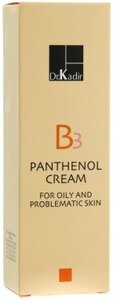 Крем для проблемной кожи / Dr. Kadir B3-Panthenol Cream For Problematic Skin