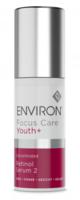Сыворотка Ретинол 2 / Environ Retinol 2 Focus Care Youth+