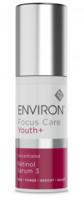 Сыворотка Ретинол 3 / Environ Retinol 3 Focus Care Youth+
