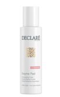Энзимный пилинг пудра / Declare Enzyme Peeling Powder