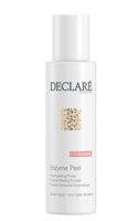 Энзимный пилинг пудра / Declare Enzyme Peeling Powder