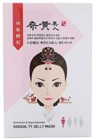 """Гелевая маска для лица """"Увлажнение"""" / Soosul Jelly Mask Hydration & Aqua Solution"""