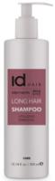 Шампунь для длинных волос / idHair Long Hair Shampoo