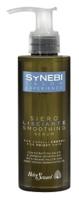 Сыворотка с эффектом выпрямления / Helen Seward Synebi Smoothing Serum