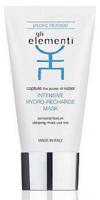 Интенсивная маска для лица / GLI Elementi Intensive hydro-recharge mask