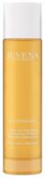 Парфюмированый спрей для тела Цитрус / Juvena Body Care Eau Vitalisante Citrus Pampering Body Spray