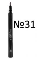 Контурный карандаш для губ / Nouba Inkiostro Lip Definer