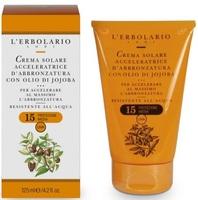 Крем для быстрого загара с маслом жожоба / L'Erbolario Crema Solare SPF 15