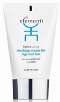 Крем для ног и ступней / GLI Elementi Soothing Cream for Legs and Feet