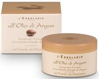 Крем для тела с маслом аргании / L'Erbolario All'Olio di Argan