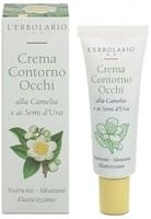 Крем для век с камелией / L'Erbolario Crema Contorno Occhi