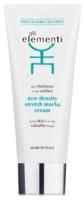 Крем против растяжек / GLI Elementi New Density Stretch Marks Cream