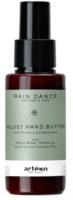 Кремовое масло для рук / Artego Velvet Hand Butter Rain Dance Oil