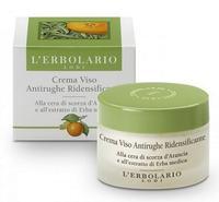 Крем против морщин с Апельсином и Люцерной / L'Erbolario Crema Viso Antirughe