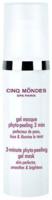 Маска-пилинг для лица / Cinq Mondes Phyto-Peeling Gel Mask