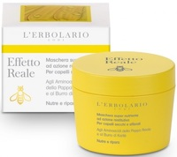 """Маска для сухих и поврежденных волос """"Интенсивное питание"""" / L`Erbolario Effetto Reale Maschera Super Nutriente"""